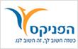 hafeniks_logo